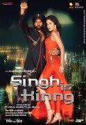 Король Синг (Singh Is Kinng)