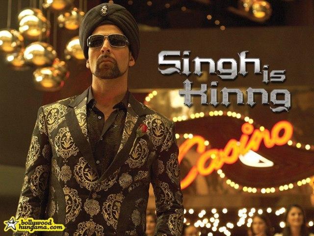 Король Синг