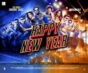 С Новым годом (Happy New Year)