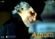 Аладин (Aladin)