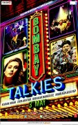 Кино Бомбея (Bombay Talkies)
