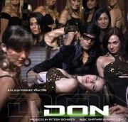 Дон – главарь мафии