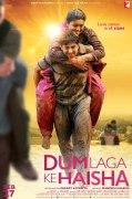 Постер к фильму Отдай свою энергию (Dum Laga Ke Haisha)