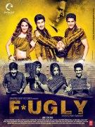 Постер к фильму Ужасный до чёртиков (Fugly)