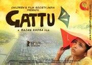 Гатту (Gattu)