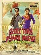 Постер фильма Красавица, ты любовь моя! (Gori Tere Pyaar Mein!)