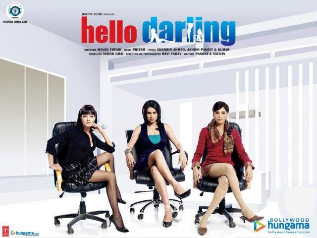 Привет, дорогой (Hello Darling)