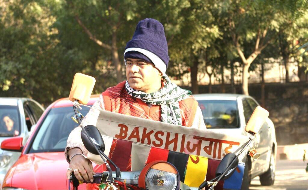 Jugaad (Запутанное дело )