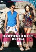 Невероятная любовь (Kambakkht Ishq)