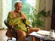 Люблю Вас ... мистер Калакар! (Love U... Mr. Kalakaar!)