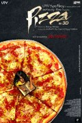 Пицца (Pizza)