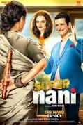 Постер к фильму Супер Нани