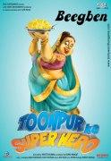 Супергерой Тунпура (Toonpur Ka Superrhero)
