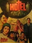 Отель. Фильм ужасов
