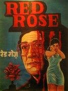 Красная роза. Индийские ужасы