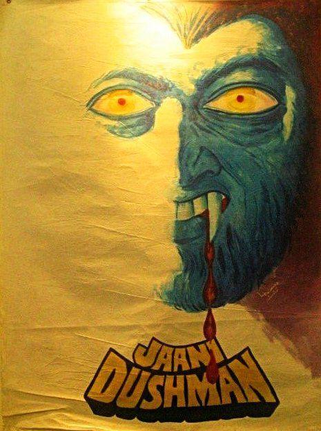 Джани душман. Постер к индийскому фильму ужасов