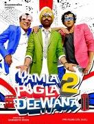 Сумасшедшая семейка 2 (Yamla Pagla Deewana 2)