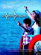 Зоккомон (Zokkomon)