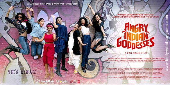 богиня индийский фильм