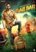 Габбар вернулся. Постер