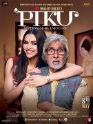 Постер Piku