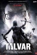 Виновен (Talvar)